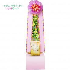 [축하]쌀화환10kg-2호
